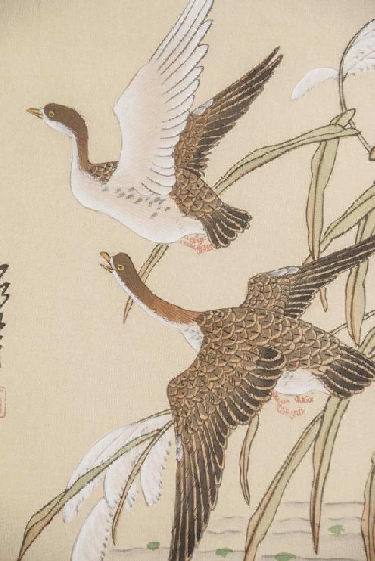 Vtg Chinese Watercolor & Ink Fowl Scene Framed - 6