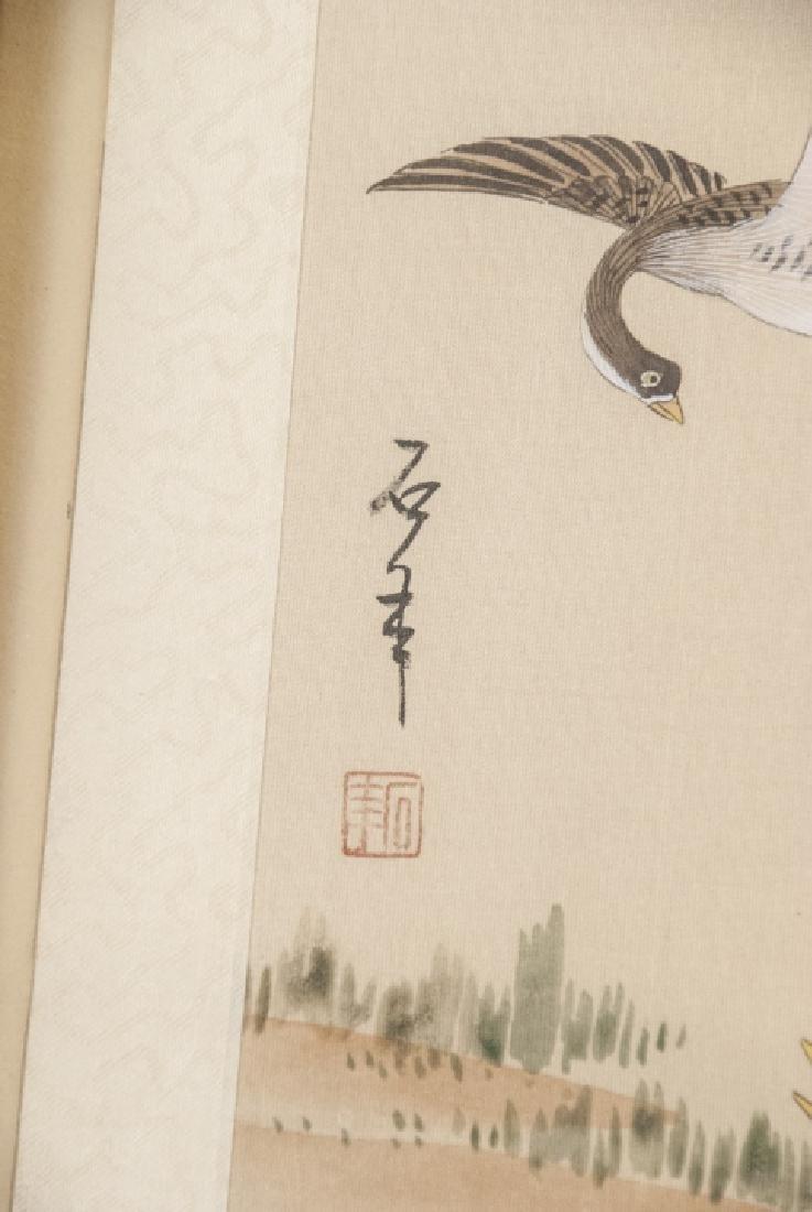 Vtg Chinese Watercolor & Ink Fowl Scene Framed - 7