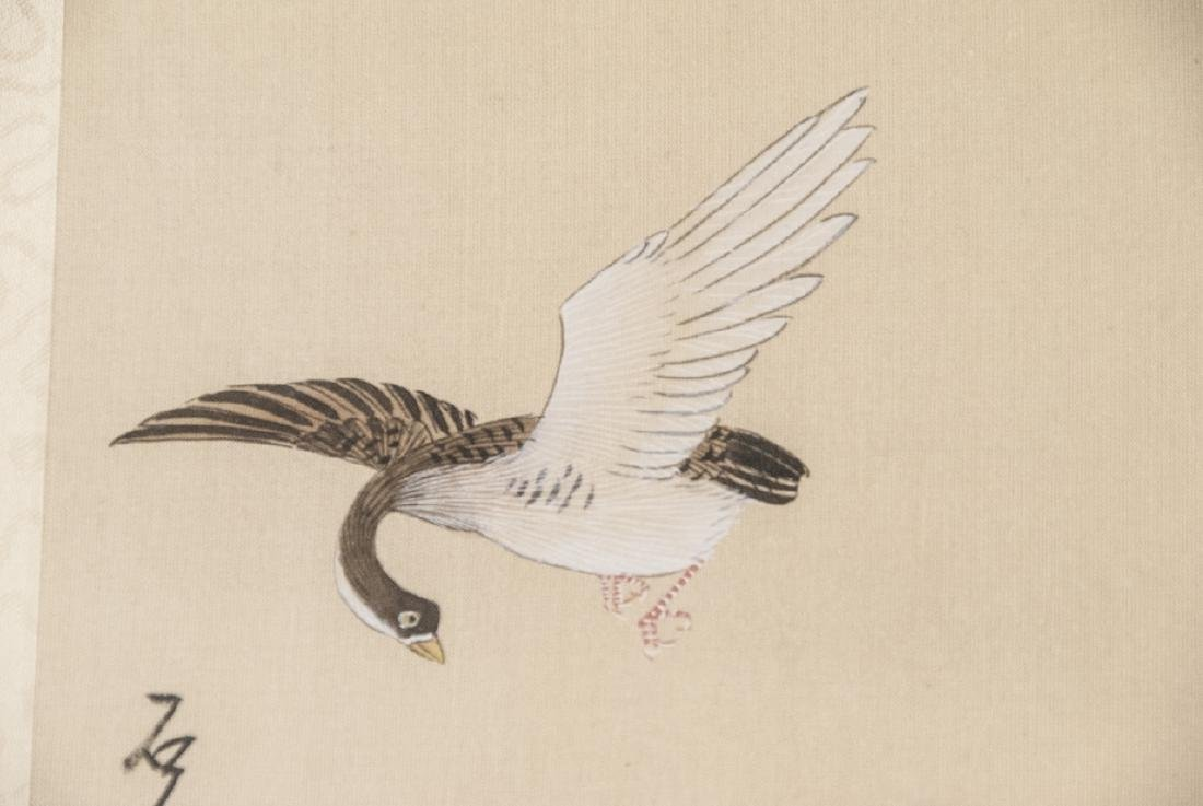 Vtg Chinese Watercolor & Ink Fowl Scene Framed - 9