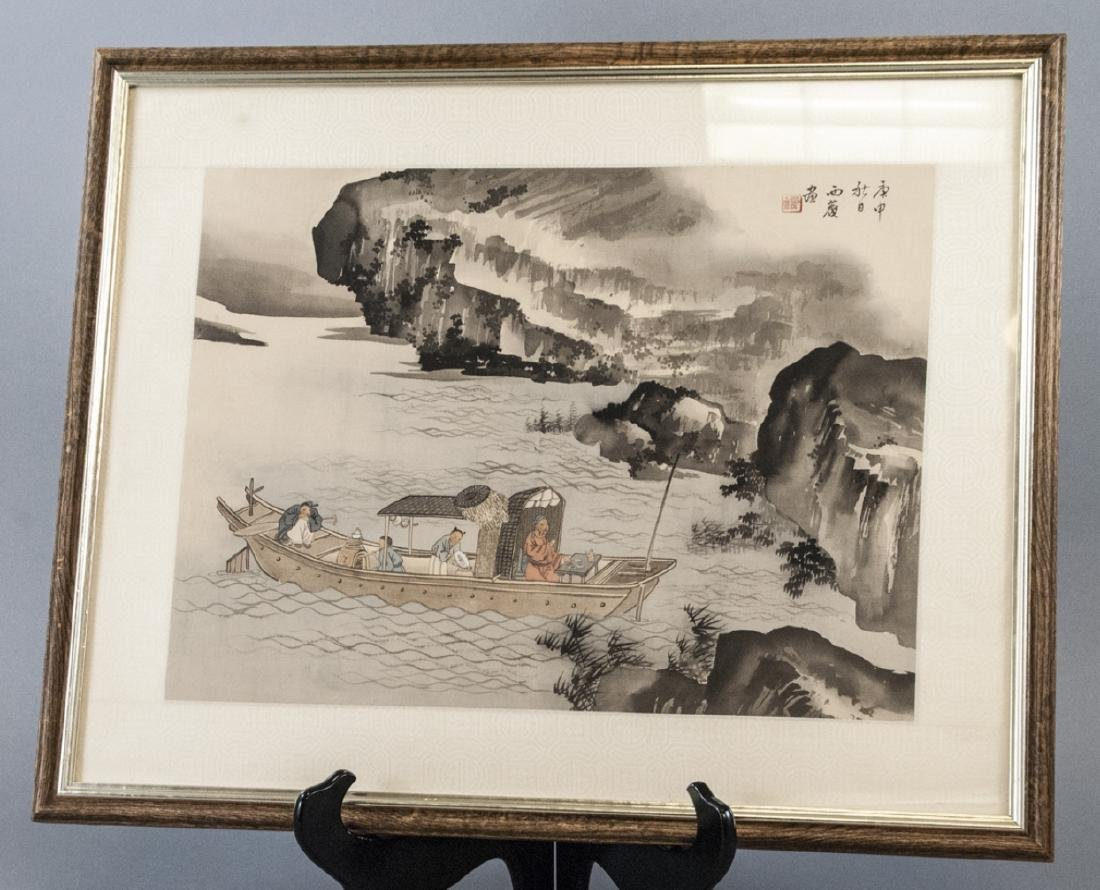 Vtg Chinese Watercolor & Ink River Scene Framed