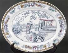 Antique 19th C English Chinese Pattern Platter