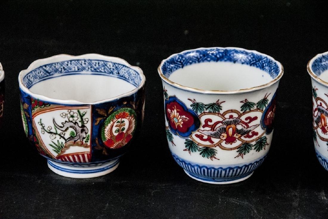 2 Sets Mid C Asian Tea Cups Imari and Stoneware - 2
