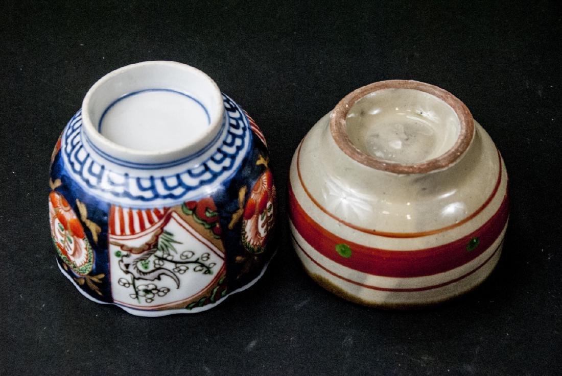 2 Sets Mid C Asian Tea Cups Imari and Stoneware - 7
