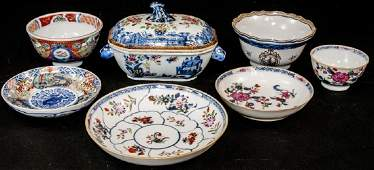 Collection of Antique  Vintage Chinese Porcelain