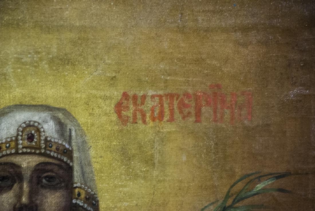 Antique 19th C Russian Icon of Saint Katherine - 2