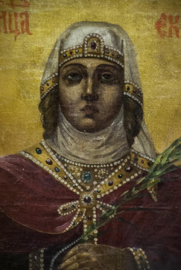 Antique 19th C Russian Icon of Saint Katherine - 6