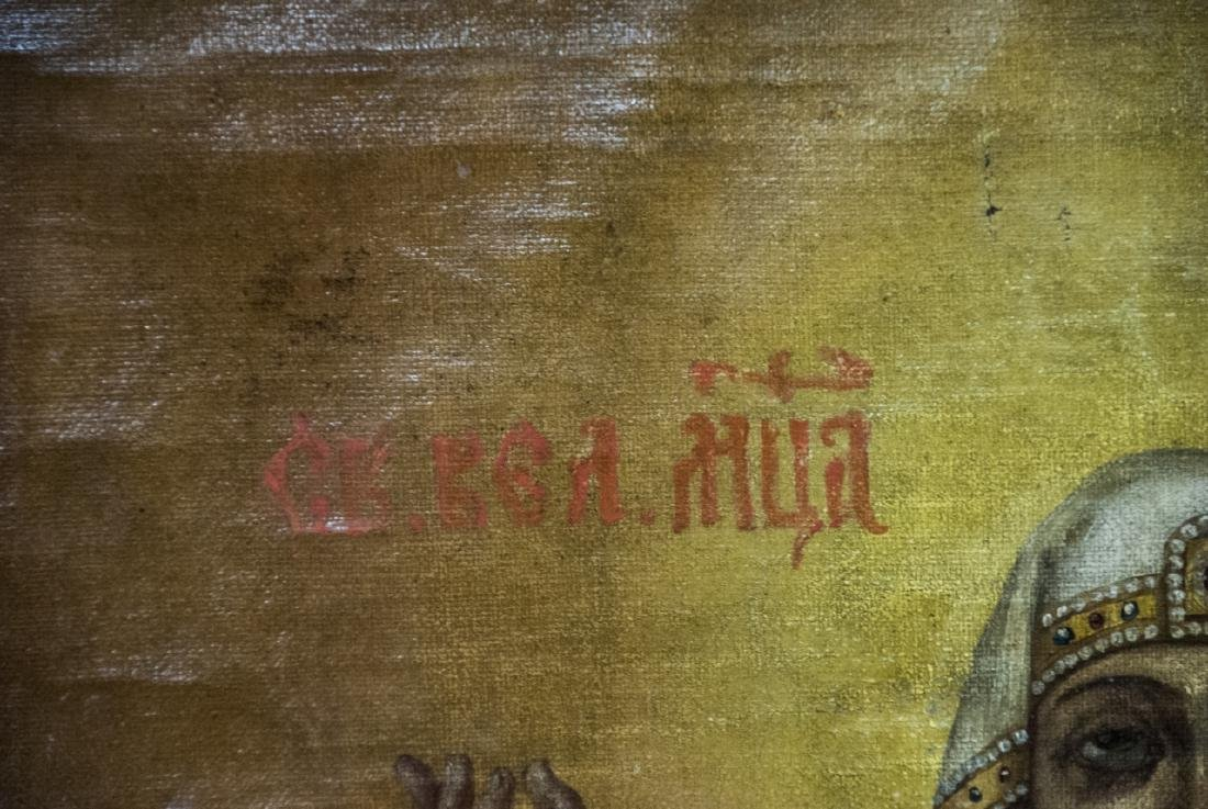 Antique 19th C Russian Icon of Saint Katherine - 7