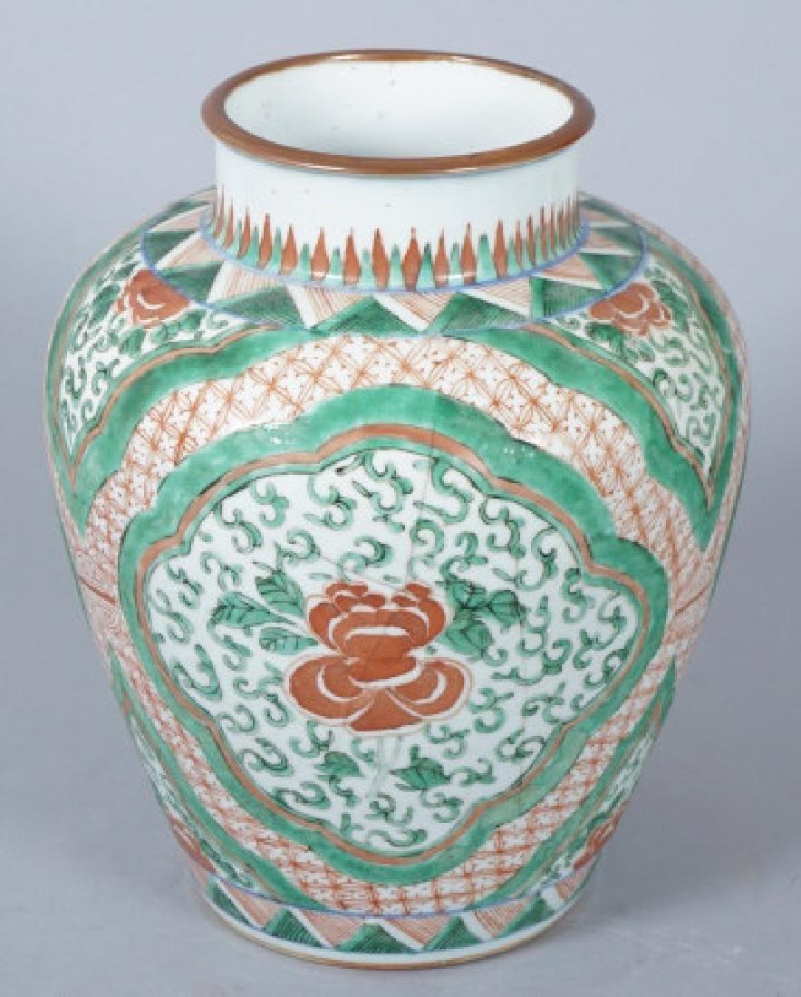 Chinese Famille Verte Porcelain Ginger Jar