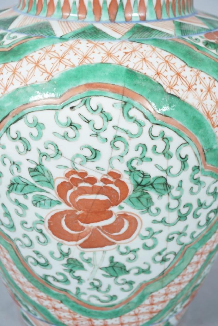 Chinese Famille Verte Porcelain Ginger Jar - 2