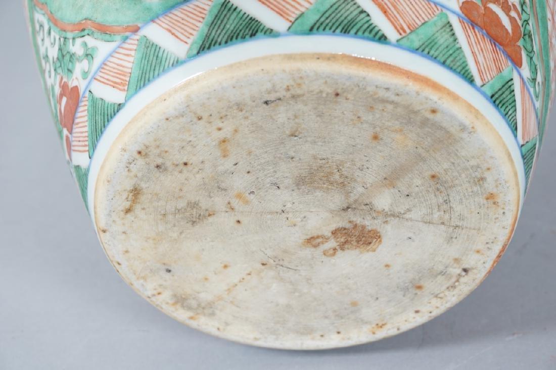 Chinese Famille Verte Porcelain Ginger Jar - 5