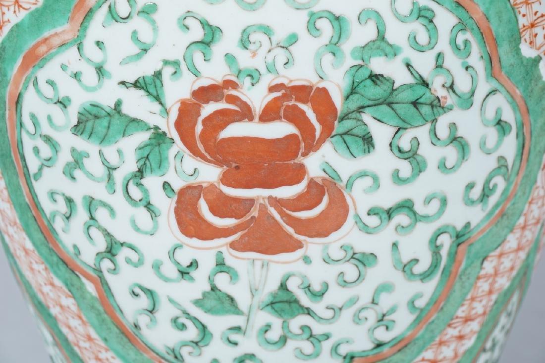 Chinese Famille Verte Porcelain Ginger Jar - 7