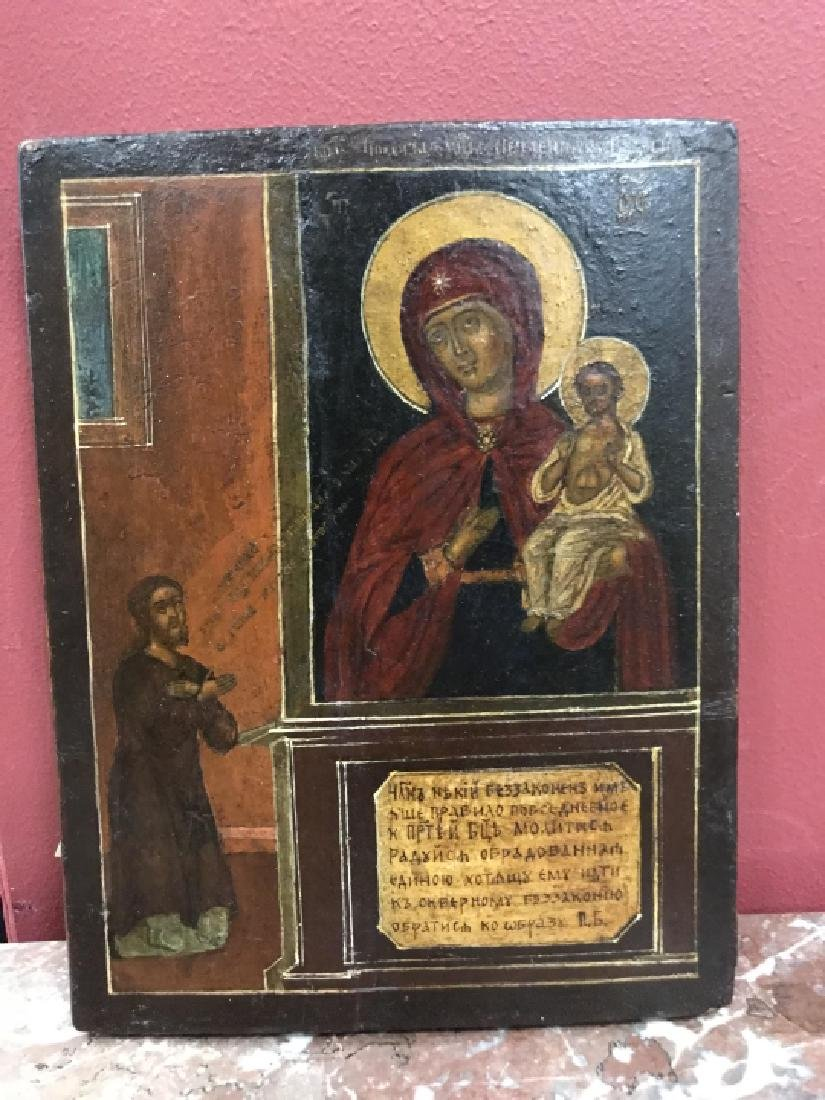 Antique 19th C Russian Icon of Unexpected Joy - 2