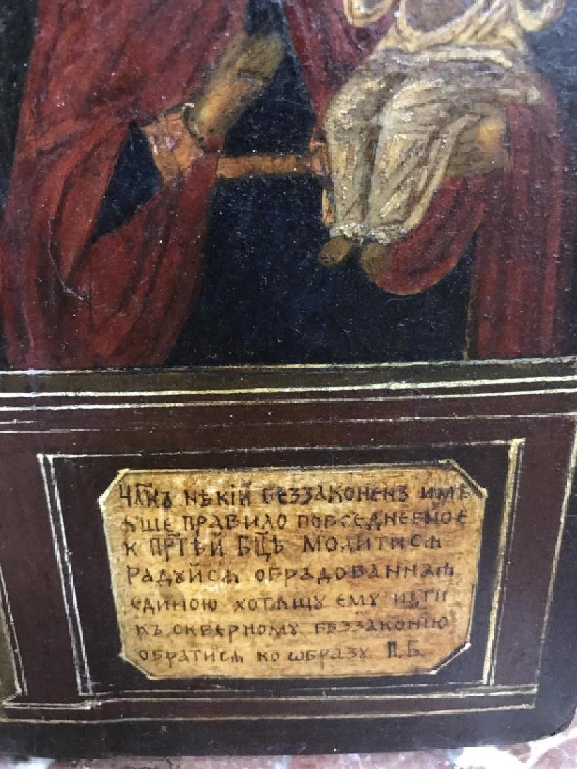 Antique 19th C Russian Icon of Unexpected Joy - 3