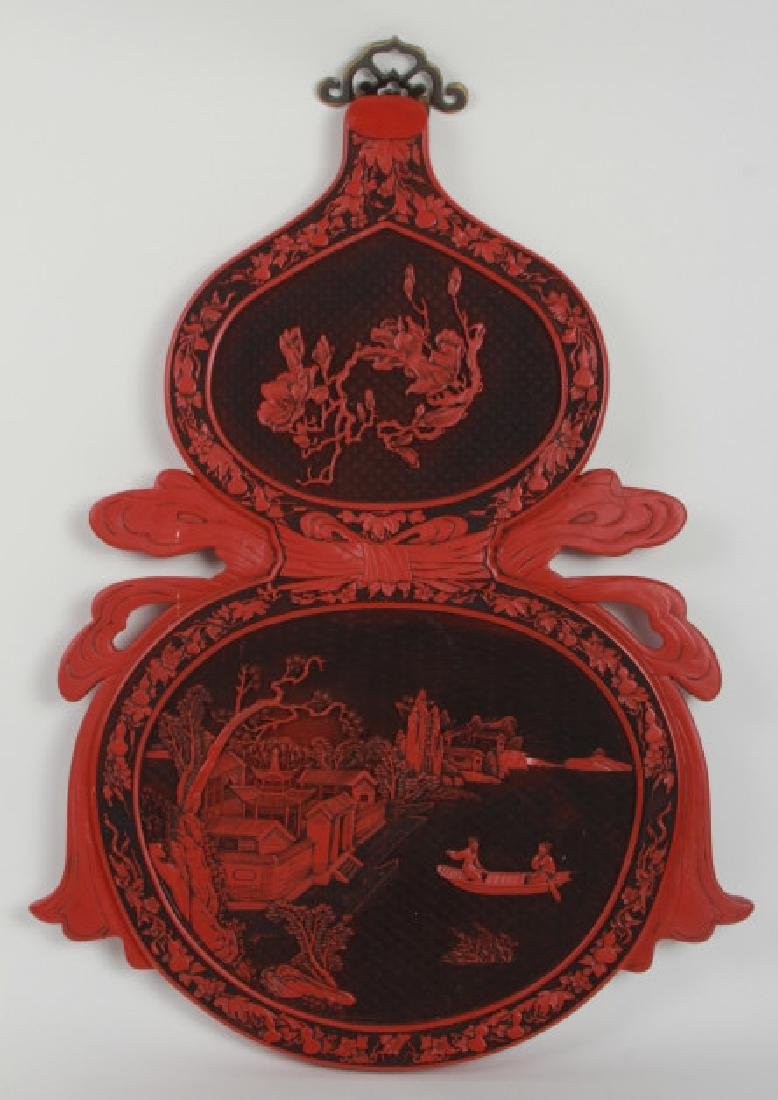 Large Chinese Hand Carved Faux Cinnabar Plaque
