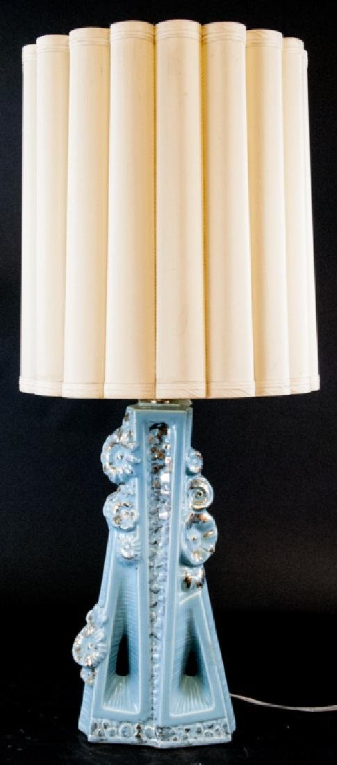 Mid C Abstract Form Blue Gold Table Lamp W Shade