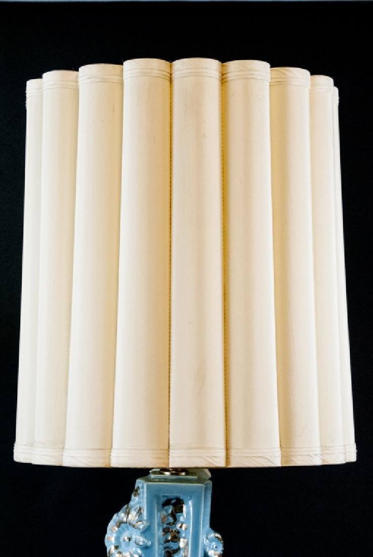 Mid C Abstract Form Blue & Gold Table Lamp W Shade - 3
