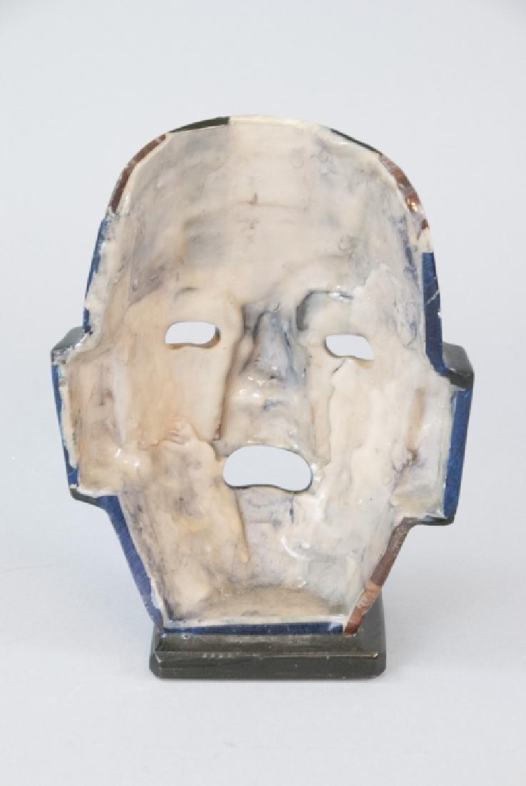 Aztec Folk Mexican Shell & Stone Inlaid Death Mask - 2