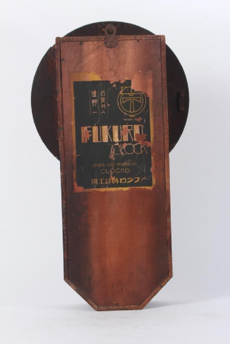 Fukuro Japanese Wooden Case Wall Clock - 3