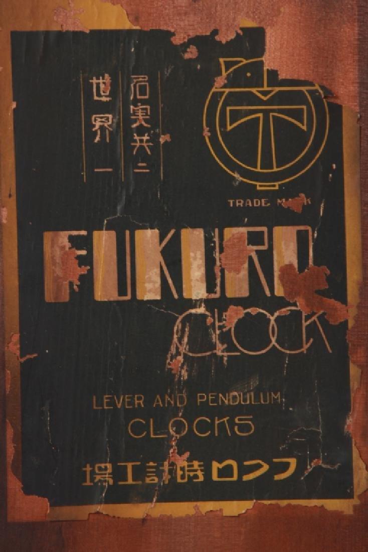 Fukuro Japanese Wooden Case Wall Clock - 4