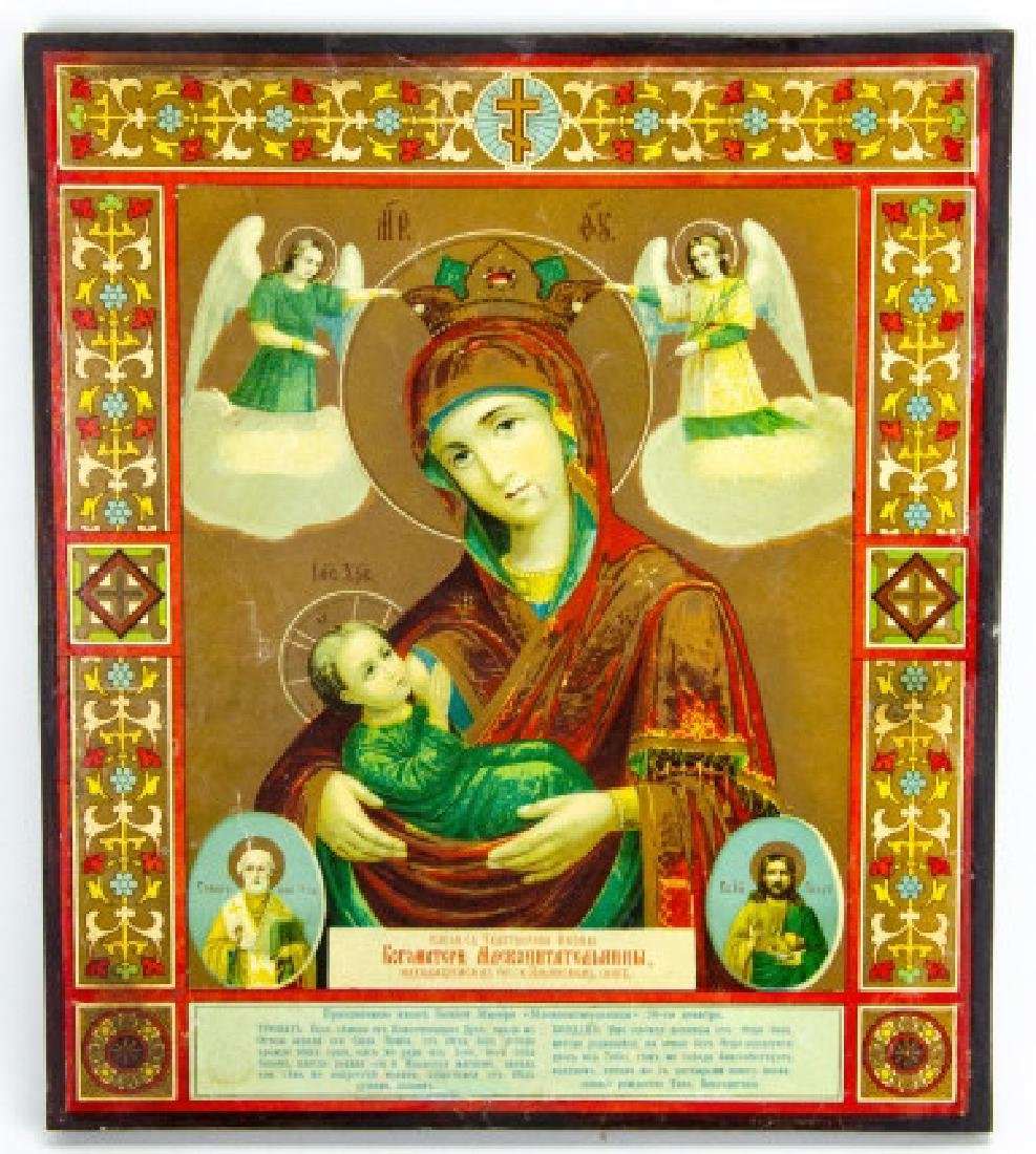 """Antique Russian Icon of Theotokos The """"Milk-Giver"""""""