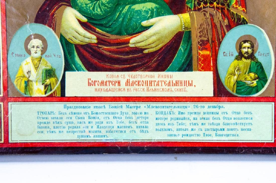 """Antique Russian Icon of Theotokos The """"Milk-Giver"""" - 3"""