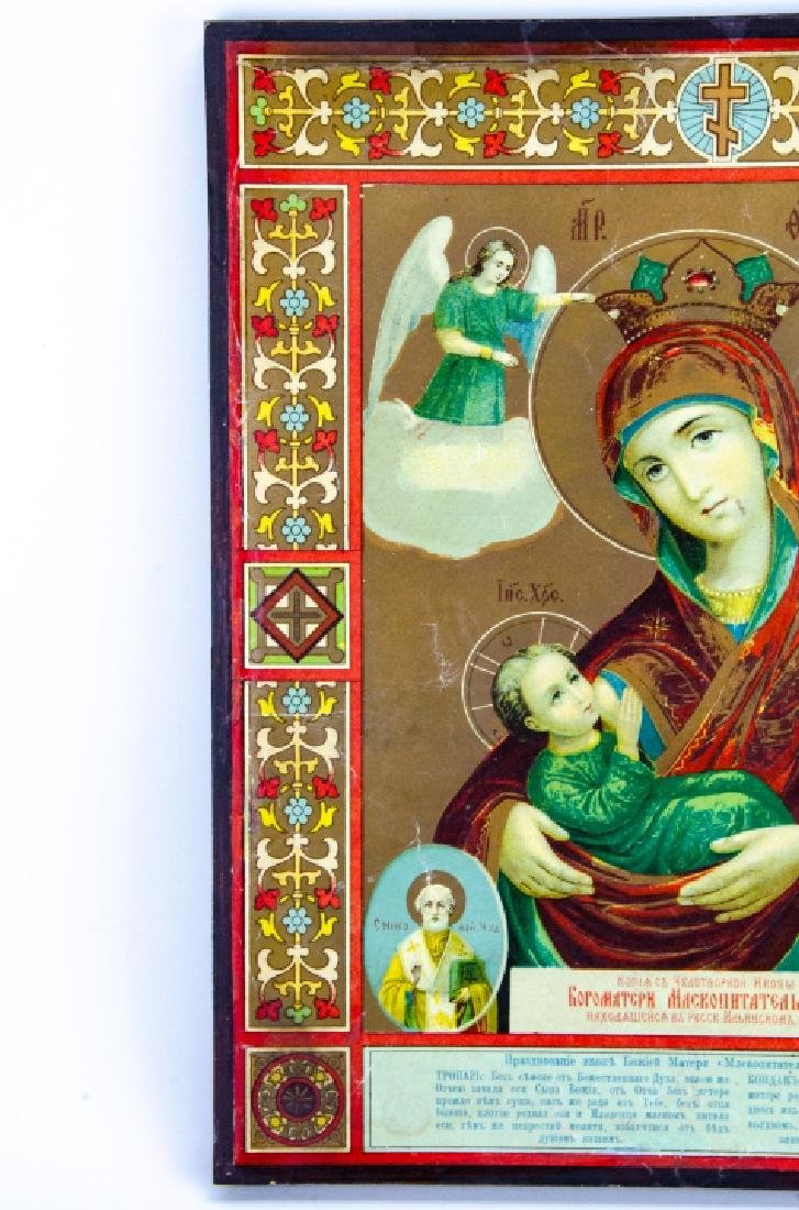 """Antique Russian Icon of Theotokos The """"Milk-Giver"""" - 4"""