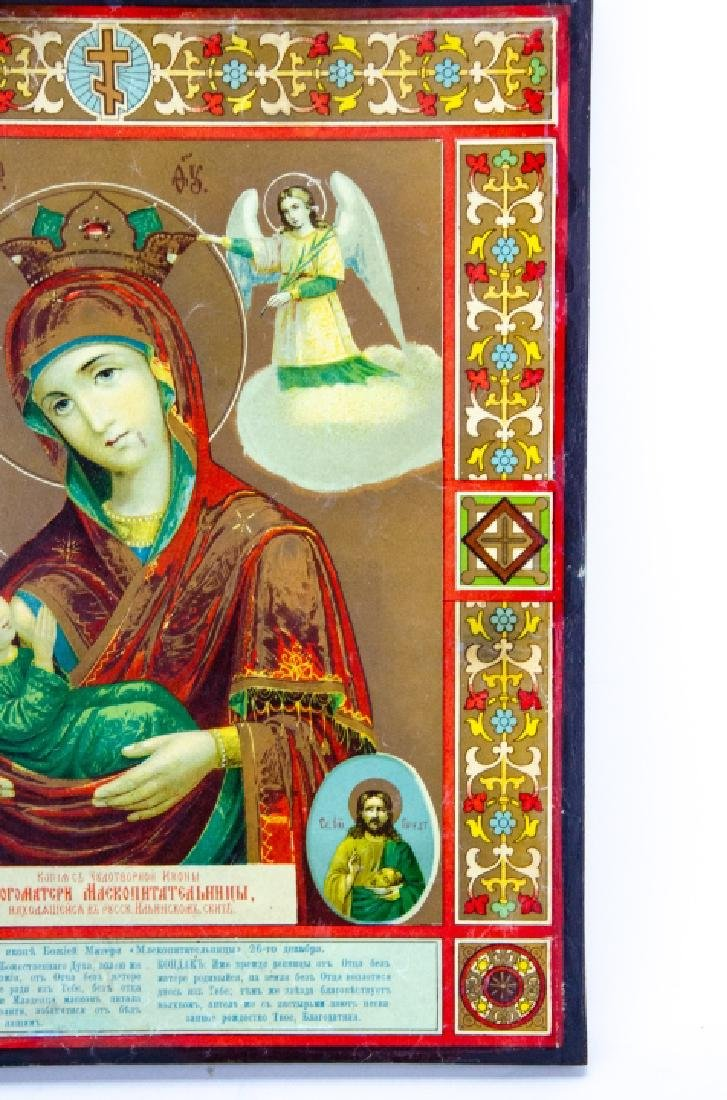"""Antique Russian Icon of Theotokos The """"Milk-Giver"""" - 5"""
