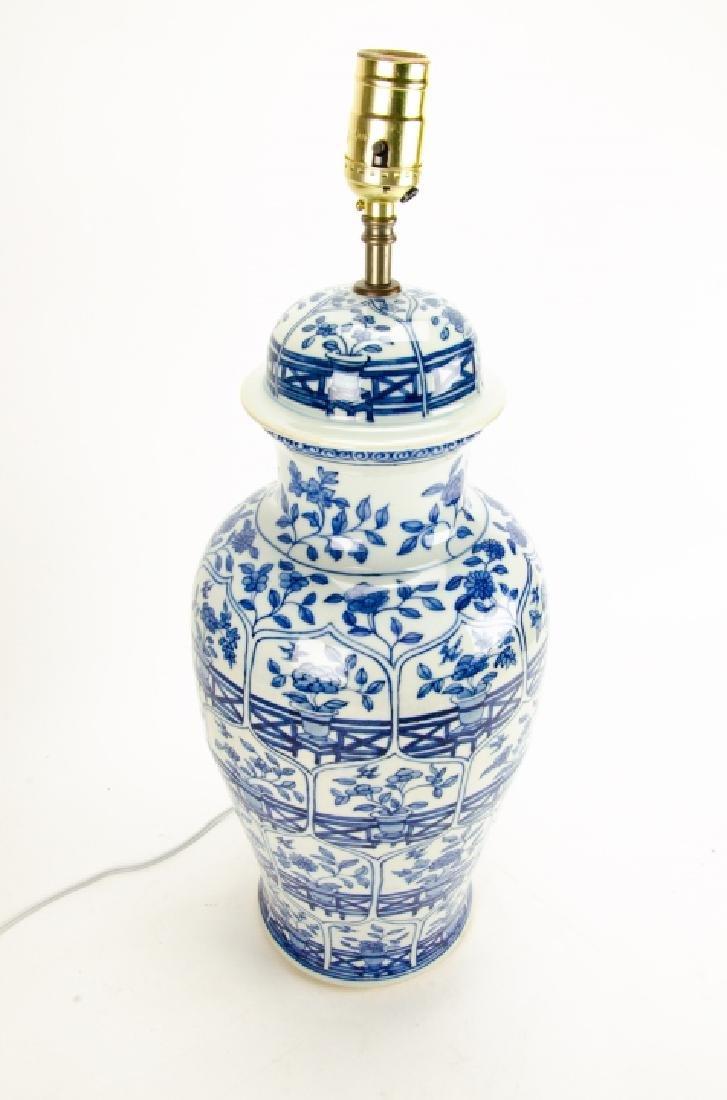 Chinese Blue & White Porcelain Ginger Jar Lamp - 2