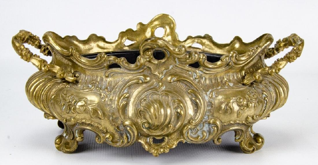 Antique French Louis XV Style Brass Compote
