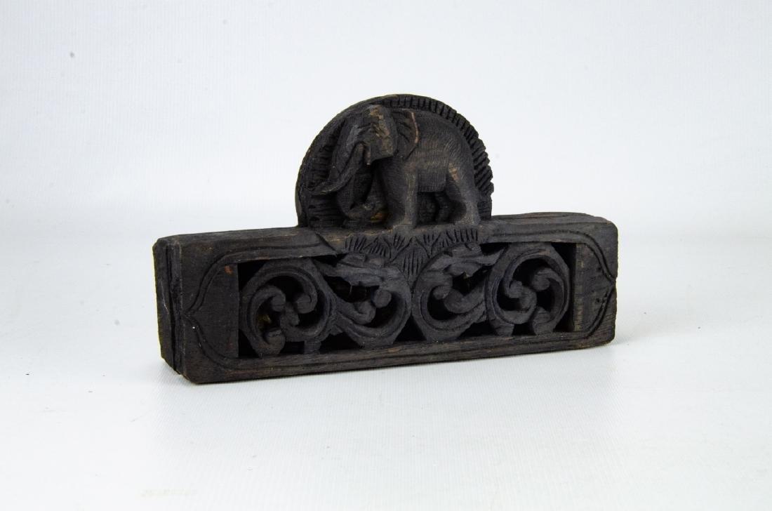 Burmese Miniature Brass Weights & Scale - 8