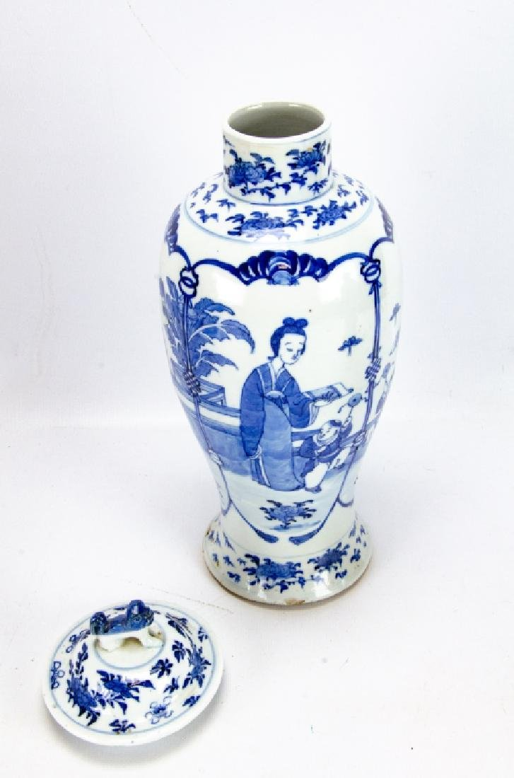 Trio of Chinese Blue & White Porcelain Ginger Jars - 2
