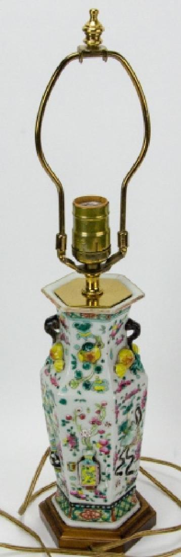 Vintage Chinese Relief Porcelain Vase Form Lamp
