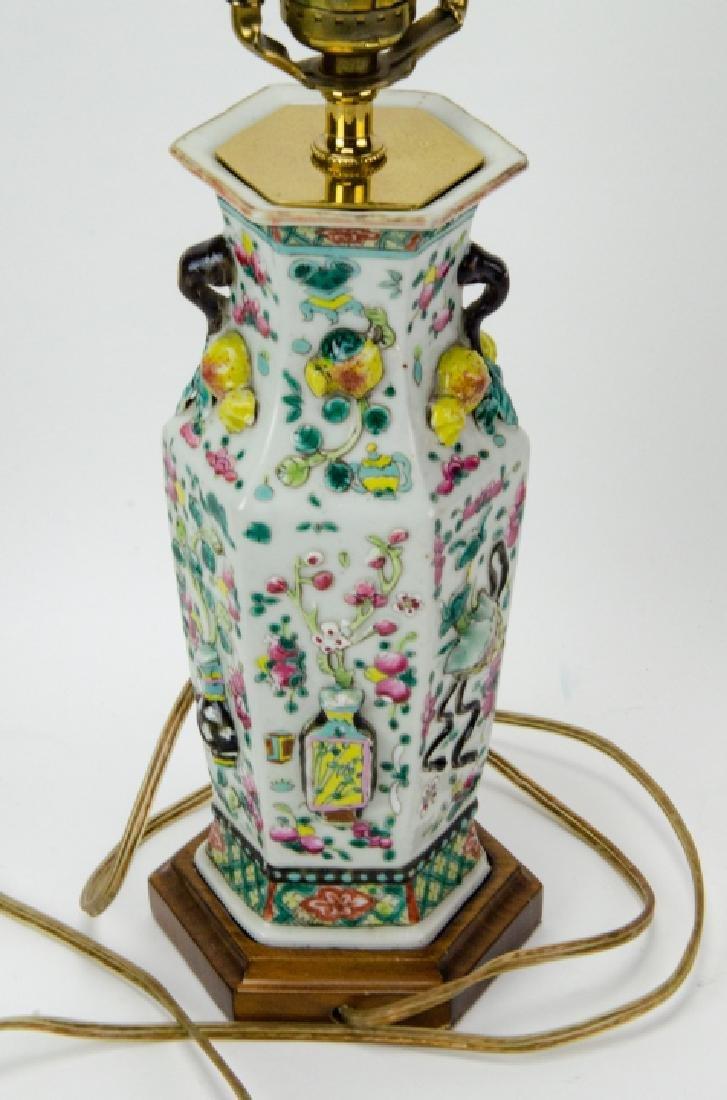 Vintage Chinese Relief Porcelain Vase Form Lamp - 2
