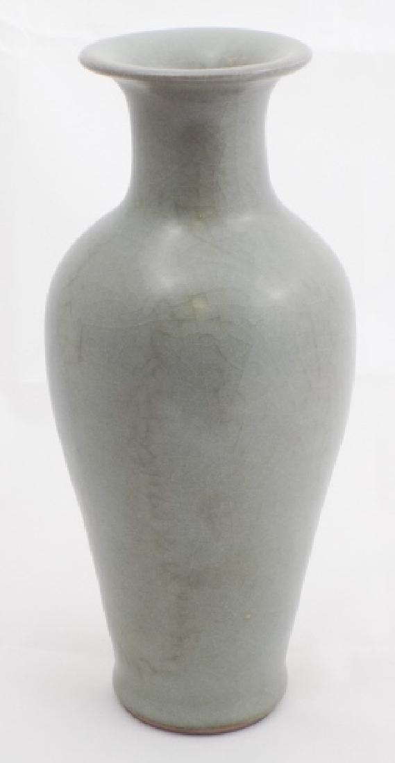 Chinese Song Dynasty Crackleware Porcelain Vase