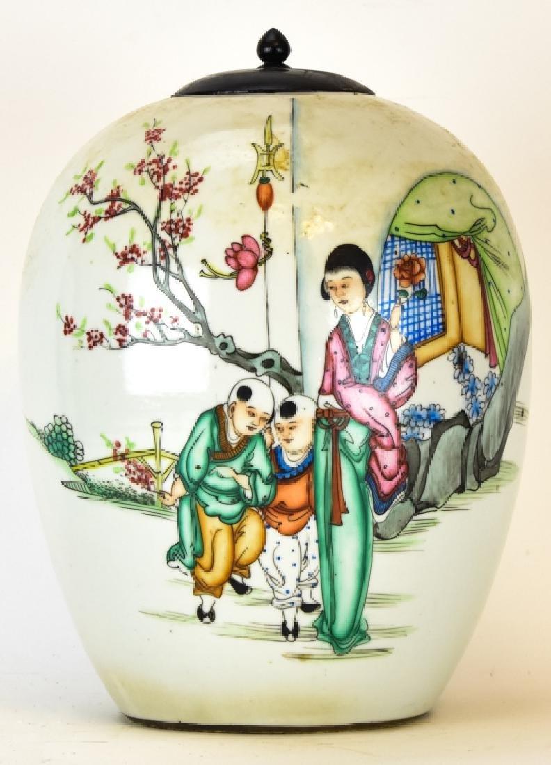 Chinese Famille Rose Porcelain Ginger Jar