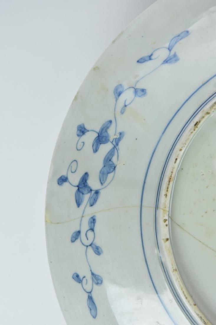 Large Japanese Imari Porcelain Plate / Platter - 2