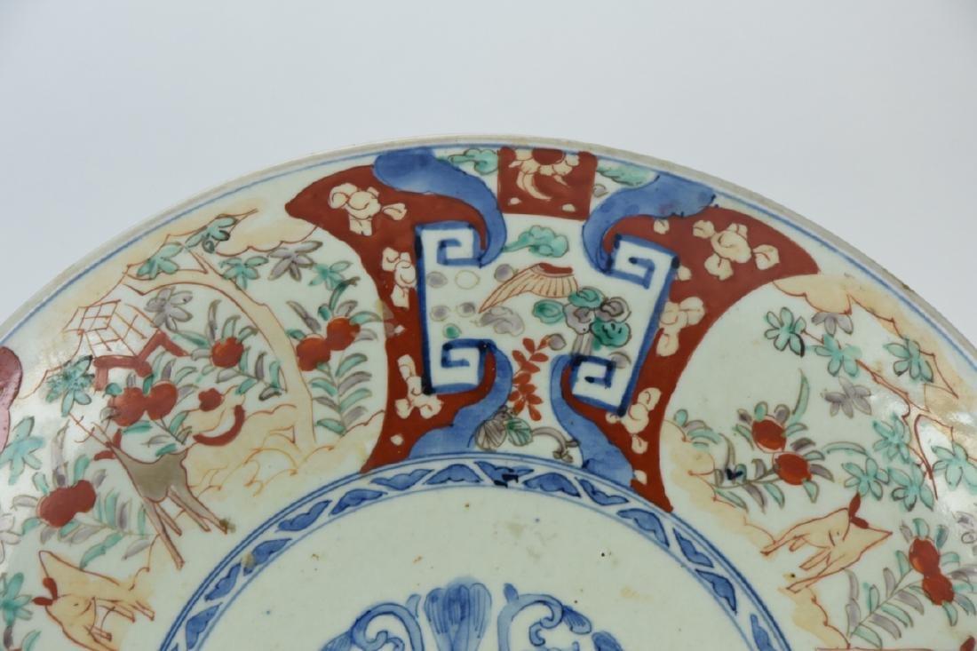 Large Japanese Imari Porcelain Plate / Platter - 5