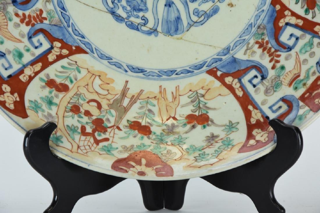 Large Japanese Imari Porcelain Plate / Platter - 6