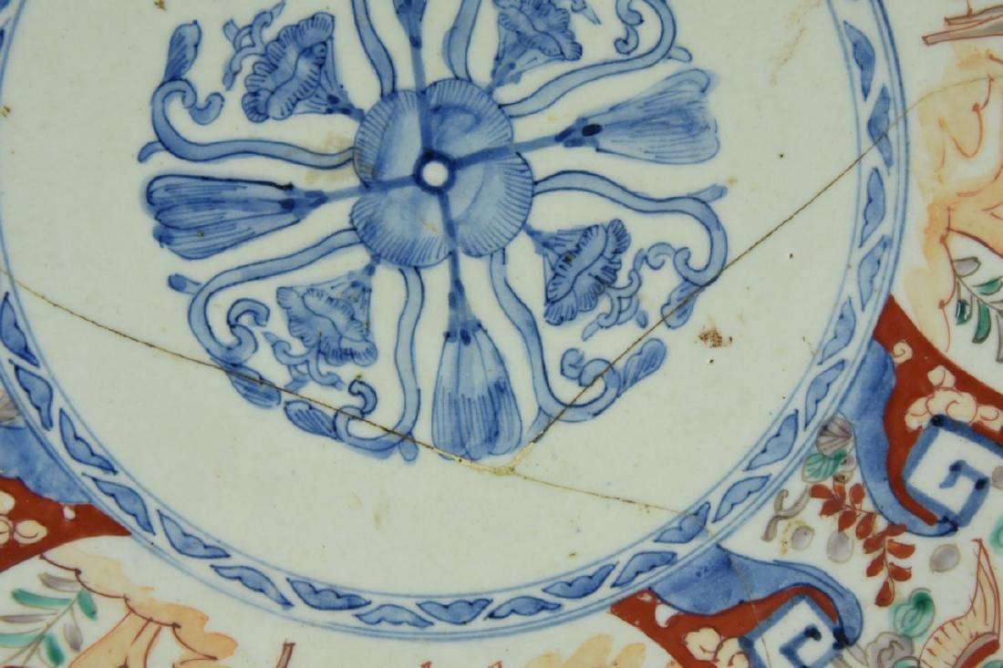 Large Japanese Imari Porcelain Plate / Platter - 7