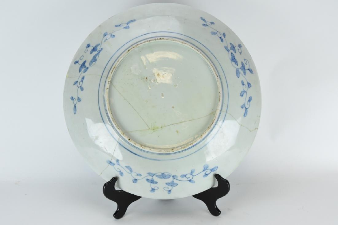 Large Japanese Imari Porcelain Plate / Platter - 8