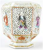 Antique Chinese Reticulated Porcelain Lantern