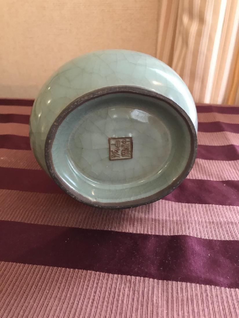 Chinese Signed Crackleware Celadon Porcelain Vase - 2