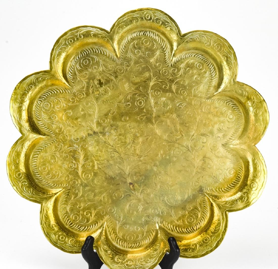 Antique Persian Round Chased Brass Serving Tray