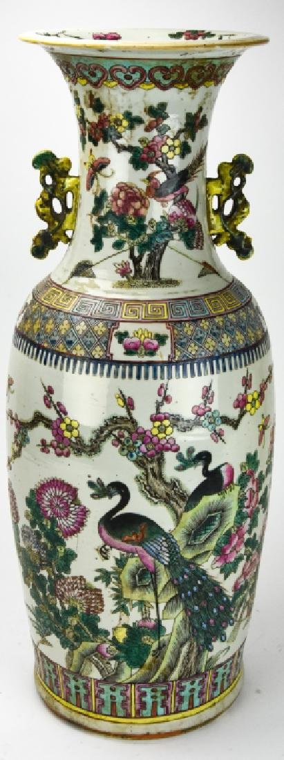 Large Chinese Famille Rose Porcelain Vase
