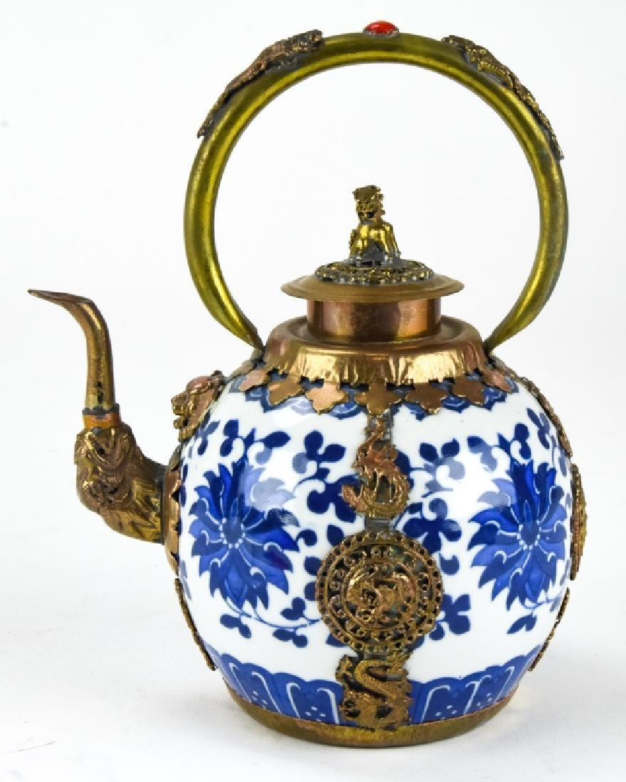 Asian Porcelain Brass & Copper Small Teapot