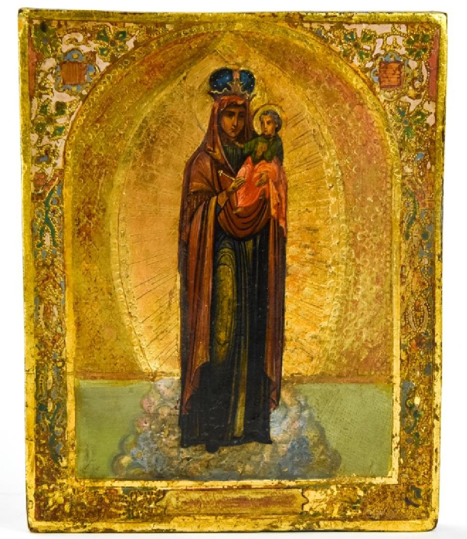 Antique 19th C Russian Icon of the Madonna & Child