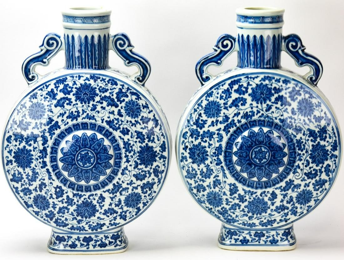 Pair Chinese Blue & White Porcelain Moon Flasks