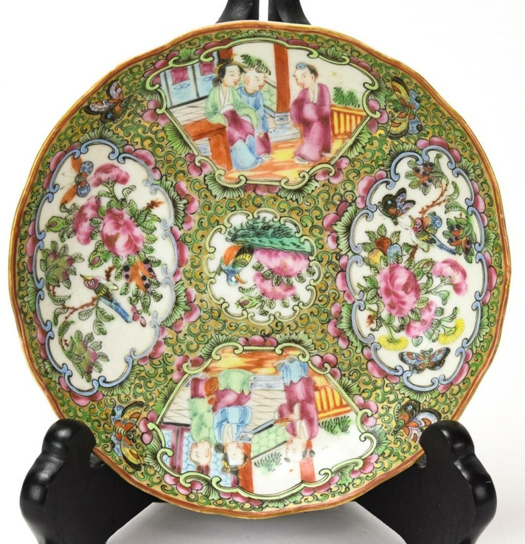 Famille Rose Medallion Salad Plate Saucer 8.5 Inches Porcelain Bone China