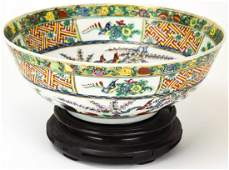 Chinese Porcelain Rooster Motif Bowl - Signed