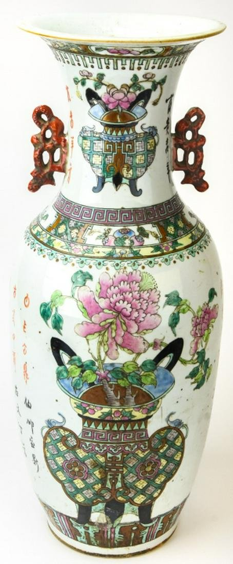 Antique Chinese Hand Painted Porcelain Tall Vase